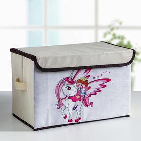 """Короб для хранения с крышкой 38×24×24 см """"Фея"""""""
