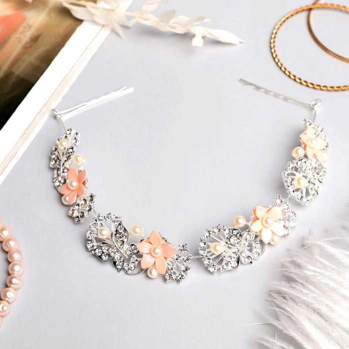 """Аксессуар для волос """"Моника"""" (на невидимках) 26 см розовые цветы, серебро"""