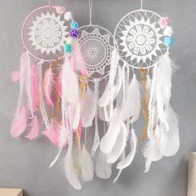 """Ловец снов """"Кружевной цветок """" d=15 см МИКС 52 см"""