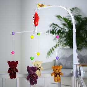 Мобиль музыкальный «Мишки Лав», заводной, с мягкими игрушками