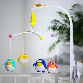 Мобиль музыкальный «Пингвинчики» с мягкими игрушками