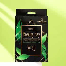 Подарочный набор Skinlite «Твой Beauty day»: Алоэ & Зелёный чай, 4 маски