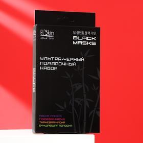 Подарочный набор El'Skin, ультра-чёрный, 4 шт.