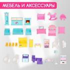 Дом для кукол «Кукольный дом», с мебелью и аксессуарами - фото 105772948