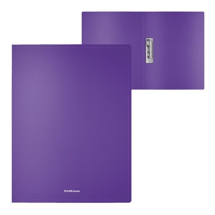 Папка с зажимом А4, Erich Krause Classic, фиолетовая