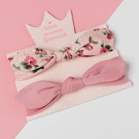 """A set of bandages on his head Baby I """"Flower"""" pink. R-R 48, 1.5-3 years"""