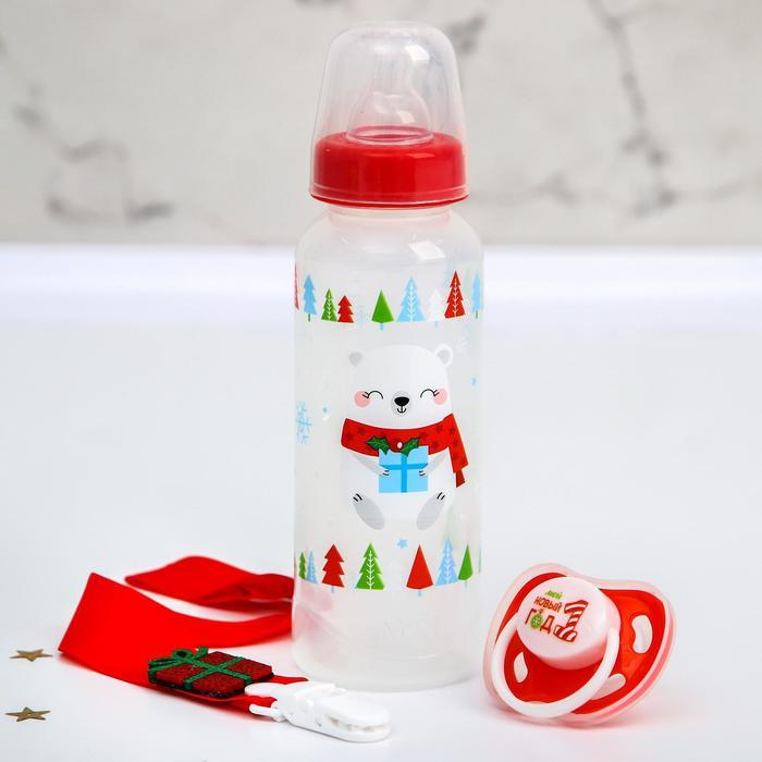 """Подарочный набор детский """"Новогодние малыши"""": Бутылочка 250 мл, пустышка и держатель на ленте   4376"""