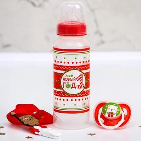 """Подарочный набор детский """"Мой 1 новый год"""": Бутылочка 250 мл, пустышка и держатель на ленте   437654"""