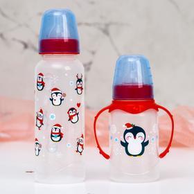 """Набор бутылочек для кормления 250 и 150 мл """"Пингвинята"""""""