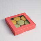 Коробка самосборная, с окном, розовая, 16 х 16 х 3 см