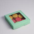 Коробка самосборная, с окном, мятная, 16 х 16 х 3 см