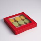 Коробка самосборная, с окном, красная, 19 х 19 х 3 см