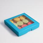 Коробка самосборная, с окном, голубая, 19 х 19 х 3 см