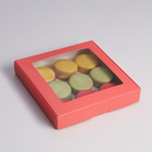 Коробка самосборная, с окном, розовая, 19 х 19 х 3 см