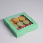 Коробка самосборная, с окном, мятная, 19 х 19 х 3 см