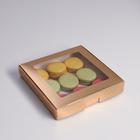 Коробка самосборная, с окном, золотая, 19 х 19 х 3 см