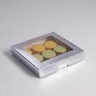 Коробка самосборная, с окном, серебрянная, 19 х 19 х 3 см