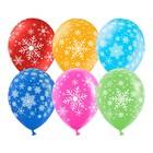 "Balloon latex 12"" snowflake, pastels, assorted, 5 tbsp., set of 100 PCs, MIX"