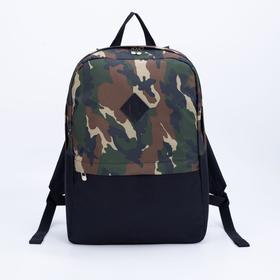 Рюкзак молодёжный, отдел на молнии, наружный карман, цвет чёрный/хаки
