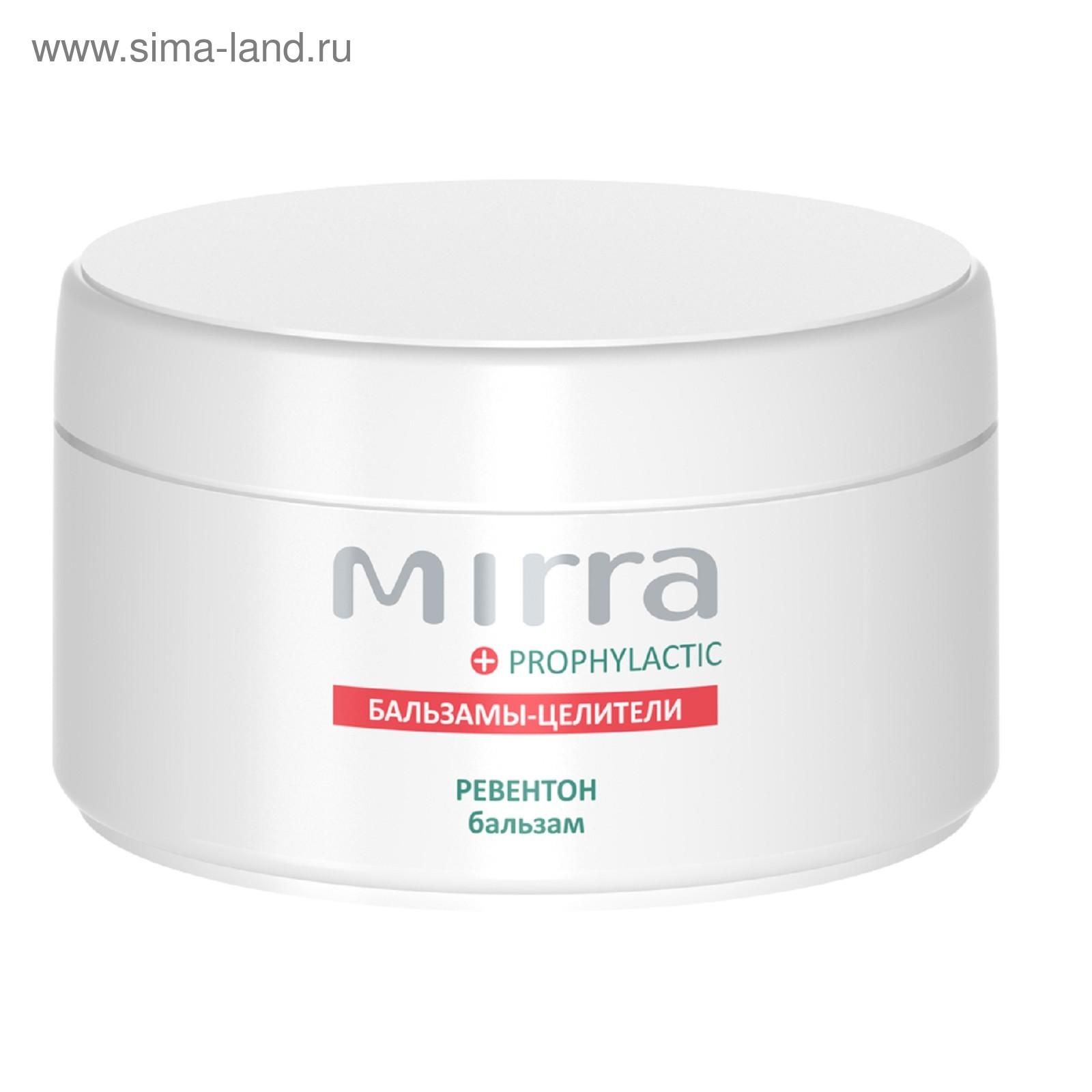 Косметика mirra спб купить парфюмерная вода avon alpha для нее