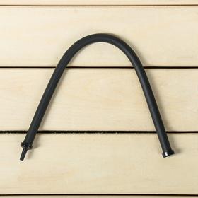 Шланг для распыления воздуха, L = 30 см, «Здоровья КЛАД», 1 шт.