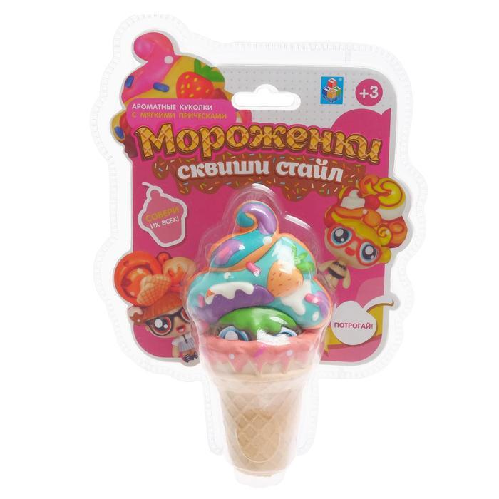 Кукла «Мороженки сквиши стайл» с мягкими прическами, ароматизированные, цвета МИКС