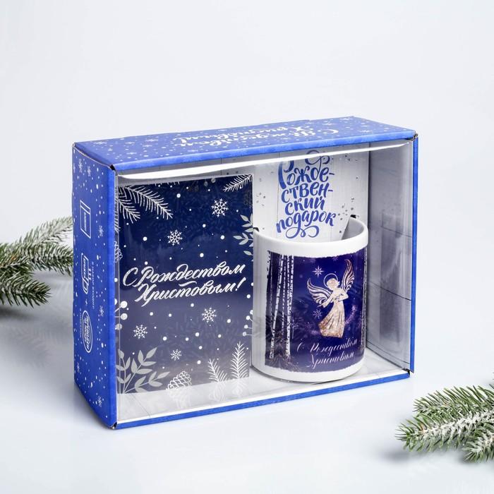 Подарочный набор «Серебряное Рождество», 3 предмета: кружка, блокнот, переводки на посуду