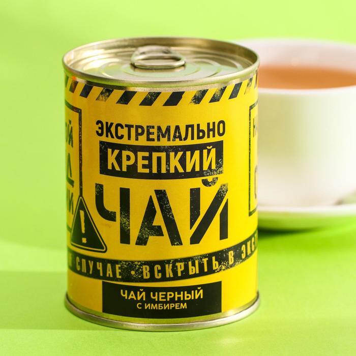 """Чай черный с имбирем """"Экстремально крепкий"""" в консервной банке"""