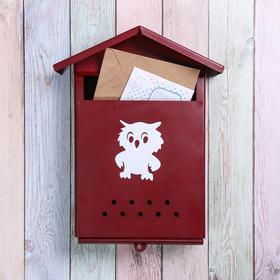 Ящик почтовый без замка (с петлёй), вертикальный, «Домик», бордовый