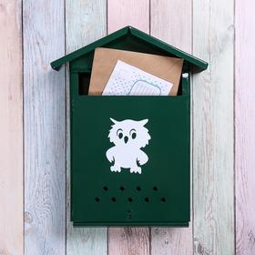 Ящик почтовый с щеколдой, вертикальный «Домик», зелёный