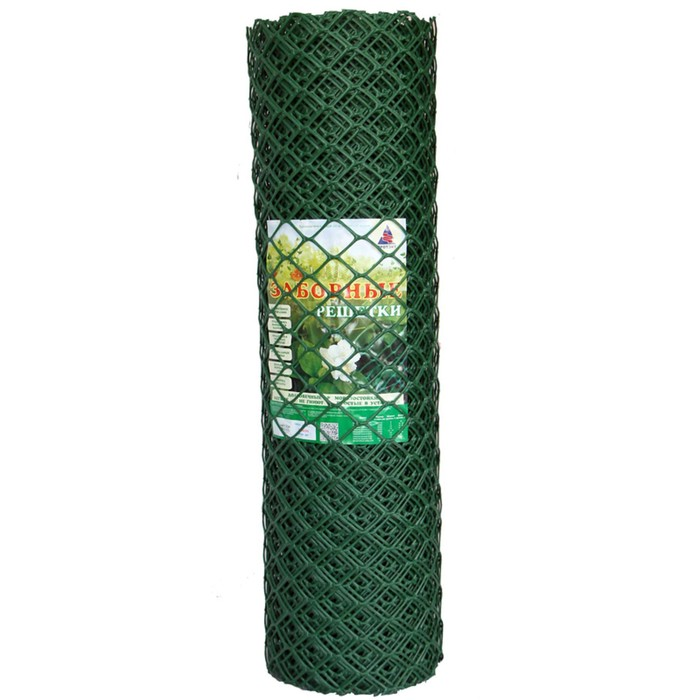 Сетка садовая, 1,9 х 10 м, ячейка ромб 55 х 58 мм, хаки