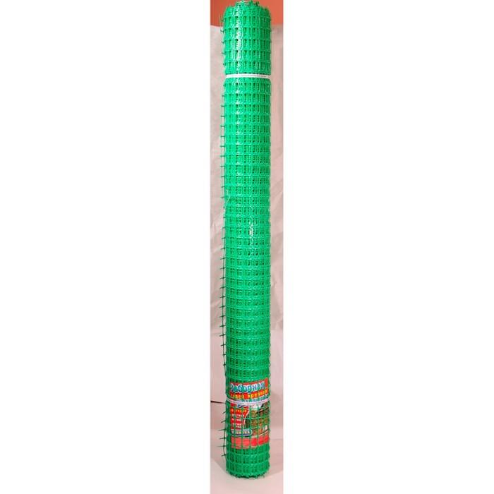 Сетка садовая, 1 х 20 м, ячейка квадрат 45 х 45 мм, зелёная