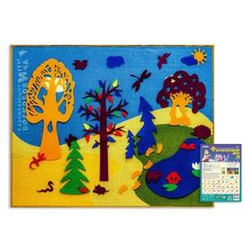 Развивающая игра «Малая развивающая среда. Фиолетовый лес»