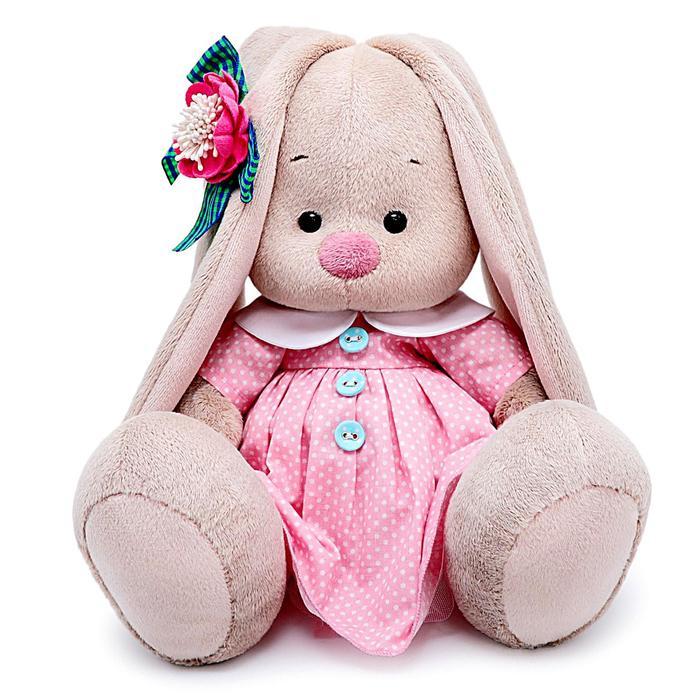 Мягкая игрушка «Зайка Ми» Розовый крем, 23 см - фото 105614004