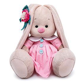 Мягкая игрушка «Зайка Ми», розовый крем, 18 см