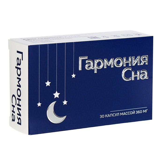 """Мелатонин """"Гармония сна"""" 0,003 №30 капс"""