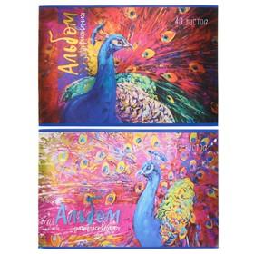 Альбом для рисования А4, 40 листов на скрепке «Павлины», обложка мелованный картон, выборочный твин-лак, тиснение фольгой, МИКС
