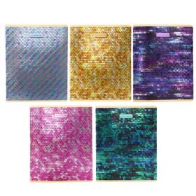 Тетрадь 48 листов в клетку «Пайетки», обложка мелованный картон, тиснение фольгой, выборочный твин-лак, конгрев