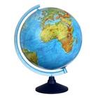 Интерактивный глобус физико-политический, диаметр 320 мм, с подсветкой от батареек