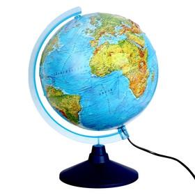 Интерактивный глобус физико-политический рельефный, диаметр 250 мм, с подсветкой, с очками