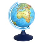 Глобус физико-политический рельефный «Классик Евро», диаметр 210 мм, с подсветкой от батареек