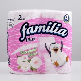 Туалетная бумага Familia Plus «Весенний цвет», 2 слоя, 4 рулона 46380