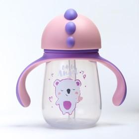 """Детский поильник с трубочкой """"Koala"""", цвет фиолетовый"""