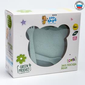"""Набор детской посуды """"Bear"""" миска с крышкой, ложка и вилка, цвет зеленый"""