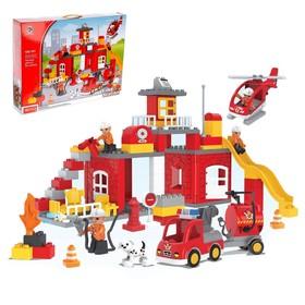 Конструктор «Пожарная станция», 90 деталей