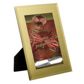 "Diploma in a glass frame ""happy birthday"",20 x 15cm"