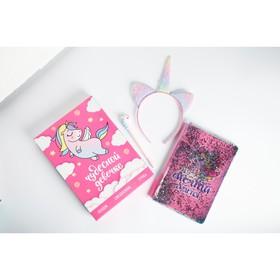"""Подарочный набор """"Чудесной девочке"""", ободок, ежедневник, ручка"""