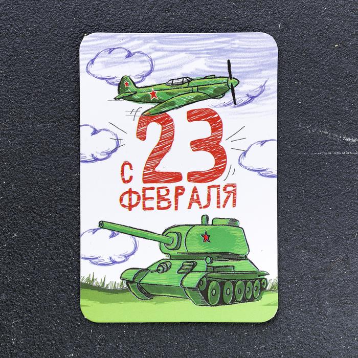 Маленькие открытки с 23 февраля минск платью-футляр