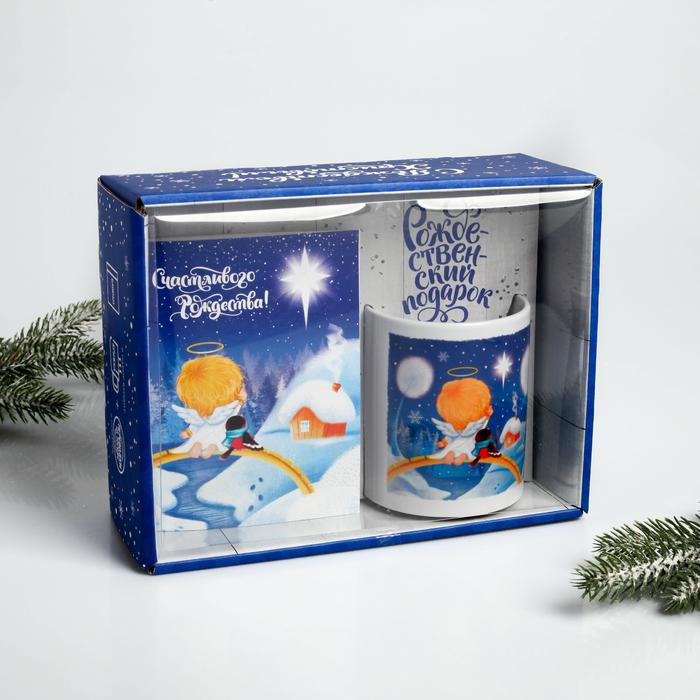 Подарочный набор «Счастливого Рождества!», 3 предмета: кружка, блокнот, переводки на посуду