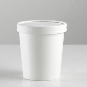 Супница белая, 0,445 л